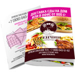 Designing brochures for restaurants, cafes, clubs and bars